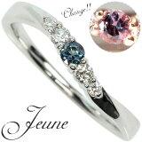 【お試し価格】K18 WG ホワイトゴールド アレキサンドライト×ダイヤモンドリング【Jeune ジューヌ】[アレクサンドライト]