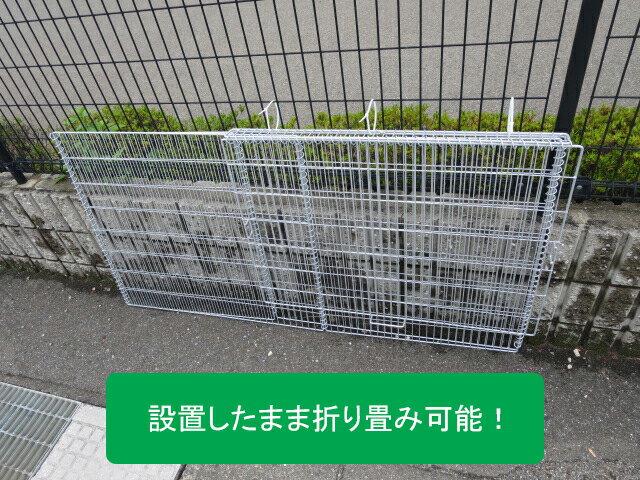 ゴミ 置き場 カラス 対策