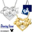 ダンシングストーン ミッキーマウス ネックレス ディズニー コレクション クロスフォーニューヨーク NDP-003 Heart Kiss ミッキー DISN..