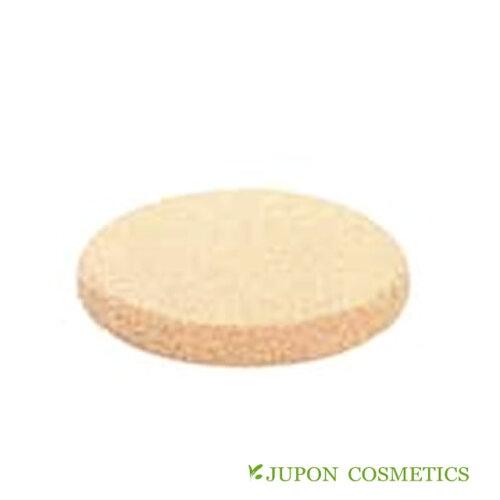 ジュポン化粧品 ウェディングパフ ジュポン JUPON 水溶性ファンデーション ファンデ 自然派化粧品 スキンケア