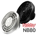 テスコム Nobby(ノビー) NB-80 拡散フード