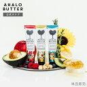 AHALO BUTTER アハロバター ハンドクリーム シアバター マヌカハニー ミニサイズ 手荒れ 乾燥 保湿 40g 日本製