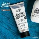 Amino Mason アミノメイソン アミノ酸 ヘアマスク マスクパック ボタニカル オーガニック トリートメント ノンシリコン 200g