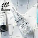 アミノメイソン ヘアオイル 洗い流さない トリートメント オイル アミノ酸 Amino Mason オーガニック ボタニカル アミノ酸系 ヘアケア 100ml
