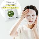 BOTANICAL ESTHE ボタニカルエステ シートマスク パック 35枚 フェイスマスク 毛穴 引き締め 大容量 日本製
