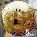 ゴルフマーカー 5枚セット ビットコイン bitcoin ゴルフ レプリカ 仮想通貨 雑貨 コインケース付き 金運 硬貨 メダル グッズ メダル プレゼント パーティー