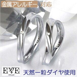 おすすめ カーブデザインダイヤモンドステンレスリング ダイヤモンド ステンレス アレルギー