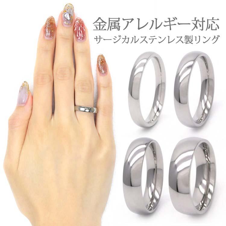 ステンレスリング シャイニーラウンドステンレスリング 指輪 ゆびわ ミディリング ファラン…...:stency-nana:10000915