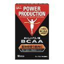 グリコ パワープロダクション POWER PRODUCTION おいしいアミノ酸BCAAスティックパウダー(グレープフルーツ風味) 4.4g×10本【dl】STEPSPORTS