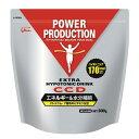 グリコ パワープロダクション POWER PRODUCTION CCDドリンク 大袋 (1袋10リットル用) 水分補給 熱中症対策 部活