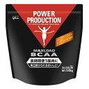 POWER PRODUCTION グリコ パワープロダクション MAXLOAD BCAA グレープフ...