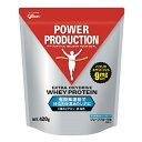 【送料無料】グリコ パワープロダクション 【POWER PRODUCTION】 オキシドライブ ホエイプロテイン 酸素 サプリメント 420g