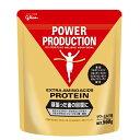 送料無料 グリコ パワープロダクション POWER PRODUCTION エキストラアミノアシッドプロテイン サプリメント 560g