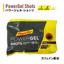 ゆうパケットパワーバー POWERGEL SHOTS パワージェル・ショッツ (コーラ) グミ カフェイン