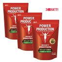 グリコ パワープロダクション  ホエイプロテイン プレーン味 800g 3個セット サプリメント 76035-3P