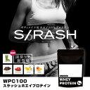 SRASH 【スラッシュ】 ホエイプロテイン 1kg【チョコ...