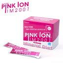 Pinkion-stick30