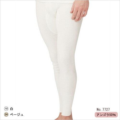 メディマ・アンゴラ50%・メンズズボン下・ドイツ製(M・Lサイズ)