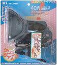 マクサー電機 クリップライト40W型 E17 レフランプ付き白熱電球(LED電球使用可)ON/OFFスイッチ付きクリップはさみ幅:30mmMCL-01Bスポット照明、インテリアライト、作業などに。