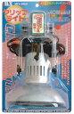 マクサー電機 クリップライト40W型 E17 レフランプ付き白熱電球(LED電球使用可)ON/OFFスイッチ付きクリップはさみ幅:30mmMCL-06Bスポット照明、インテリアライト、作業などに。