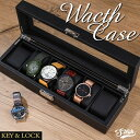 【10日23:59まで!店内ポイント最大46倍】カーボン 時計ケース 鍵付き 腕時計ケース 6本 収納 ケース プレゼント 収納ケース 腕時計 インテリア コレクション 腕時計ボックス ウォッチケース ボックス ディスプレイ 展示 メンズ レディース