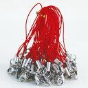 ストラップパーツ50本 赤フック/カニカン/クラスプ/真鍮製/手芸用/ハンドメイド素材/マツバ