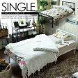 【家具】シングルベッド フレーム パイプベッド シンプル シングルサイズ ブラック ホワイト 艶なし塗装