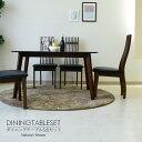 【送料無料】ダイニングテーブルセット 幅135 5点セット 木製 4人掛け ダイニングテーブル5点セット 4人用 北欧 シンプル 楕円 格子椅子 オーク コンパクトサイズ ダイニングチェアー ダイニングテーブル