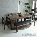 ダイニングテーブルセット 6点セット 6人掛け 7人掛 幅180cm ウォールナット 無垢 木製 ダイニングセット 6人用 7人用 ダイニング6点セット 食卓セット ダイニングテーブル ダイニングチェアー 椅子