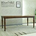 【送料無料】 180cm ダイニングテーブル テーブル 食卓 6人用 テーブル シンプル モダン 北欧 大川市