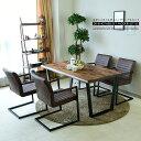 ダイニングテーブルセット 4人用 5点セット ダイニング5点セット ウォールナット 幅150cm 4人掛け 木製 アイアン脚 モダン 高級 アンティークテイスト ブラウン