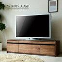 【送料無料】テレビボード 幅160cm TVボード ウォールナット テレビ台 リビング リビングボー...