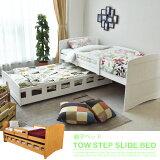 【新生活】 ベッド 親子ベッド シングル ツイン 二段ベッド パイン材 無垢材 カントリー LVLスノコ すのこベッド 大人から子供まで シンプル セパレート 2人用