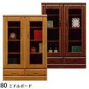 【送料無料】ミドルボード 幅80cm 【ブラウン・ナチュラル】 書棚 本棚 フリーボード 飾 り棚 ...