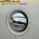 ミニ クーパーS(R55・R56)専用 FUELステッカー【Cタイプ】:通常色 【送料無料 車 ステッカー シール かっこいい】