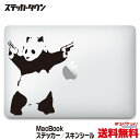 "MacBookステッカー スキンシール バンクシー シューティングパンダ ""Banksy shooting panda"""