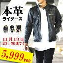 【11月13日まで限定タイムセール】ライダースジャケット 本革 メンズ ライダース パーカー シング