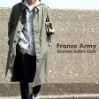 フランス軍ステンカラーコートオーバーサイズ に着用して大人のコートに!大人のお洒落カジュアル!レインコートにもなる メンズ レディース オーバーサイズシルエット