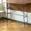 シックで落ち着いたカウンターテーブルでお部屋の雰囲気も変えてくれます。BRESCIA  バーカウンター