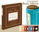 コルソ グラフィア ベーシックアルバム 100ポケット/フォトアルバム/写真入れ/ポケットアルバム/大容量