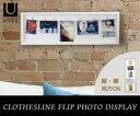 【UMBRA/アンブラ】CLOTHESLINE FLIP PHOTO DISPLAY(クロースラインフリップ フォト ディスプレイ)/フォトフレーム/壁掛け/ウ...