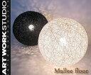 【ARTWORKSTUDIO/アートワークスタジオ】Mallee floor (マリーフロアー)/テーブルランプ/デスクランプ/卓上照明