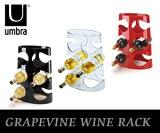 【UMBRA/アンブラ】GRAPEVINE WINE RACK (グレープバインワインラック)/ワイングッズ/ワインホルダー