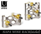 【UMBRA/Umbra】NAPA WINE RACK (纳帕���架)镍/葡萄酒商品/葡萄酒保持者[【UMBRA/アンブラ】NAPA WINE RACK (ナパワインラック) ニッケル/ワイングッズ/ワインホルダー]