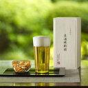 【松徳硝子】うすはりグラス・タンブラーL&柿ピー小鉢セット・...