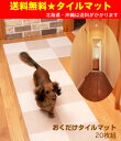 【送料無料】おくだけタイルマット20枚組 タイルカーペット(...