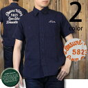 シュガーケーン SUGAR CANE ヘリンボーン チェーン刺繍入り 半袖 シャツ SC37003