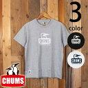 チャムス CHUMS ブービー フェイス ロゴ 半袖 Tシャツ CH01-1325