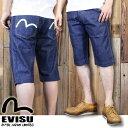 エヴィスジーンズ EVISU #7550 カモメ ペイント ライトオンス ブルー デニム ハーフ パンツ ショーツ EVD-7550LD-001