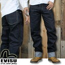 エヴィスジーンズ EVISU No.2 デニム 2000 EGD-2000